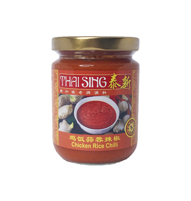 Chicken Rice Chili