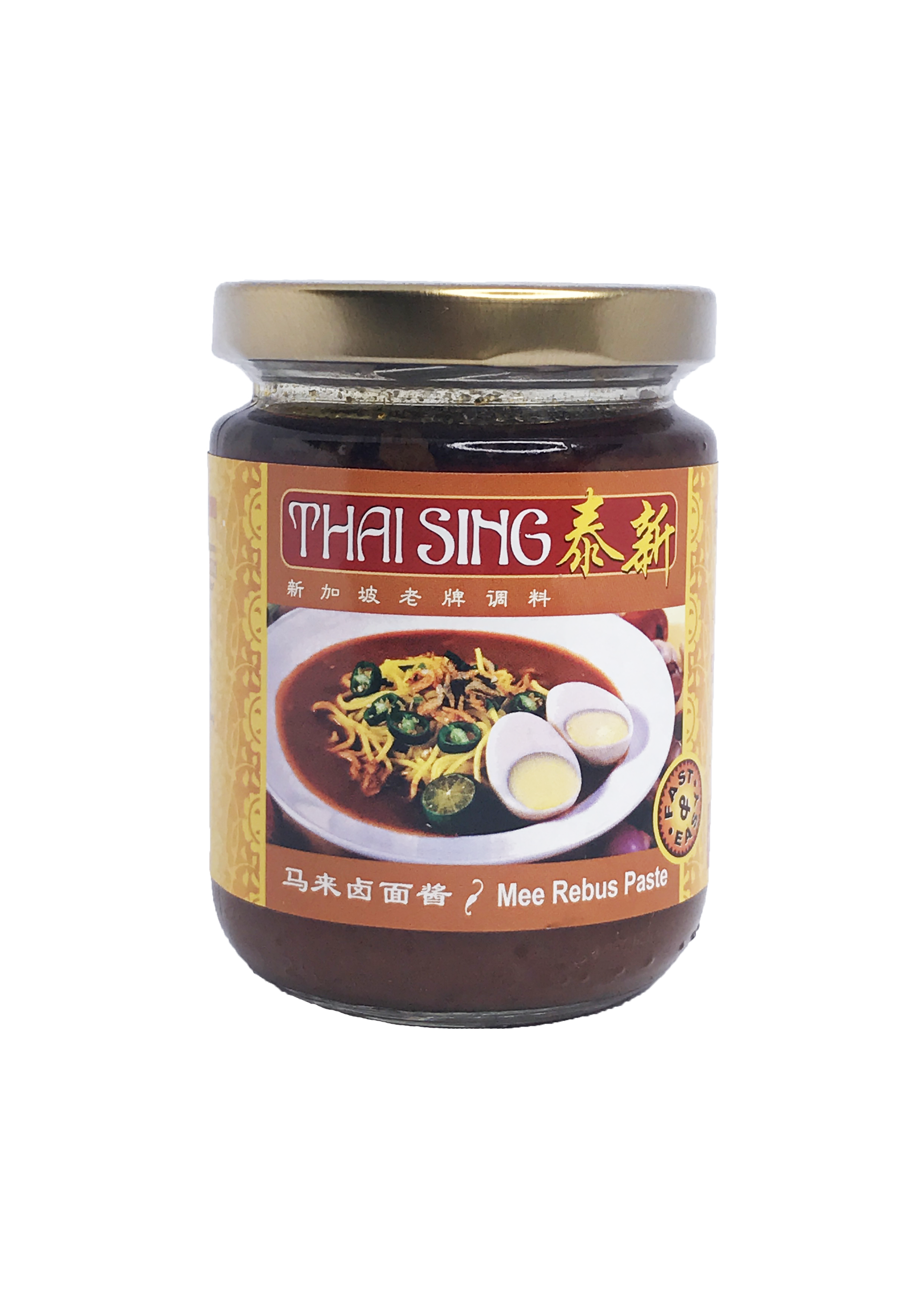 Thai Sing Foodstuffs Industry Pte Ltd.