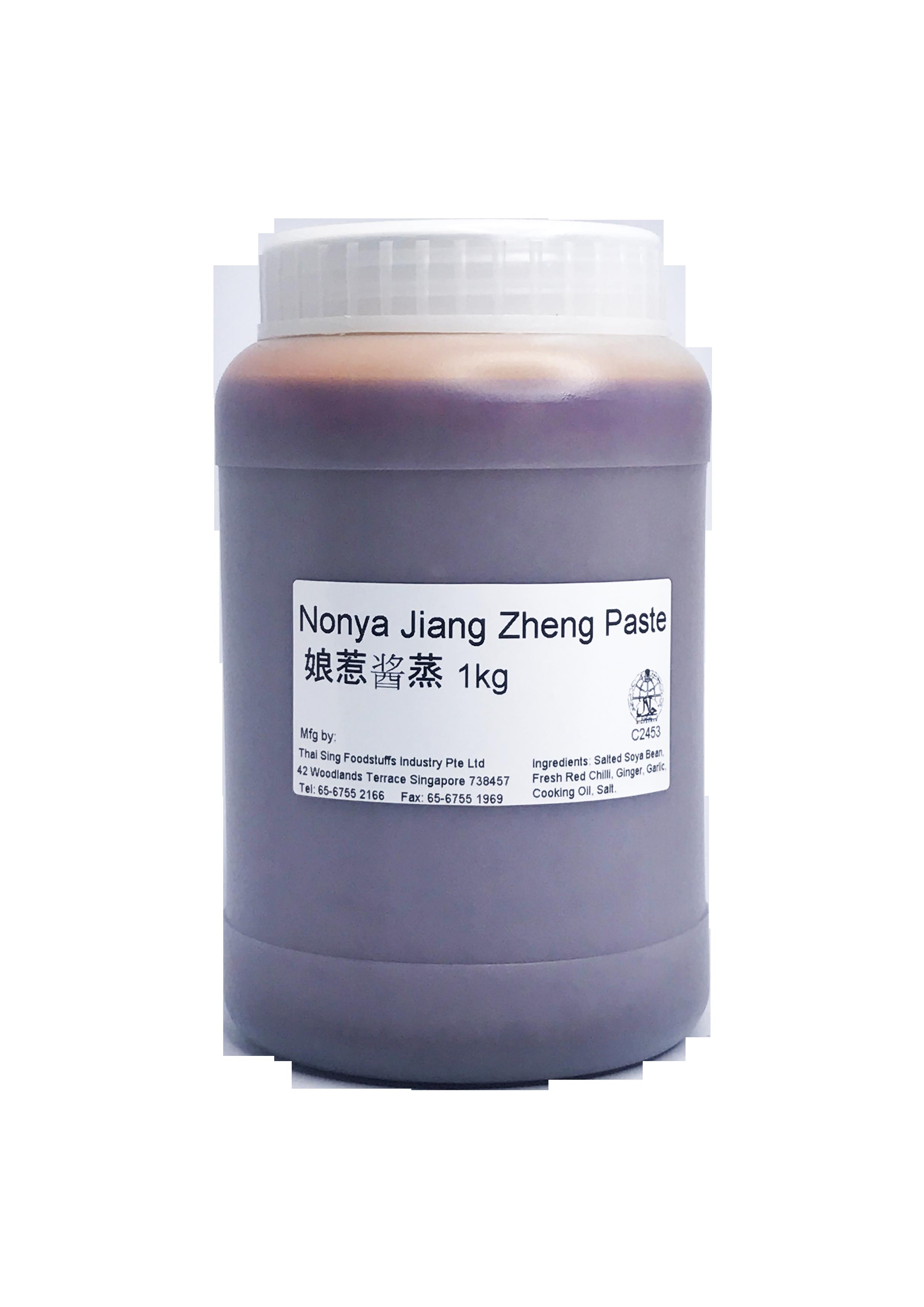 Nonya Jiang Zheng Paste